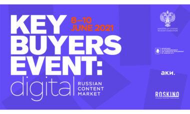 Команда_Забезу_на_Key_Buyers_Event_2021